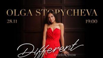 Fashion-показ новой коллекции «Different» Ольги Стопычевой