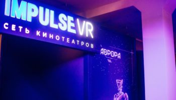 """Центр современного искусства МАРС представляет новый проект """"Эффект Кесслера"""" –VR для коллективного пользования."""