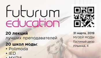 Futurum Education
