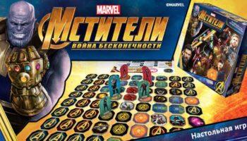 Мстители: Война бесконечности. Настольная игра Дениса Косякова