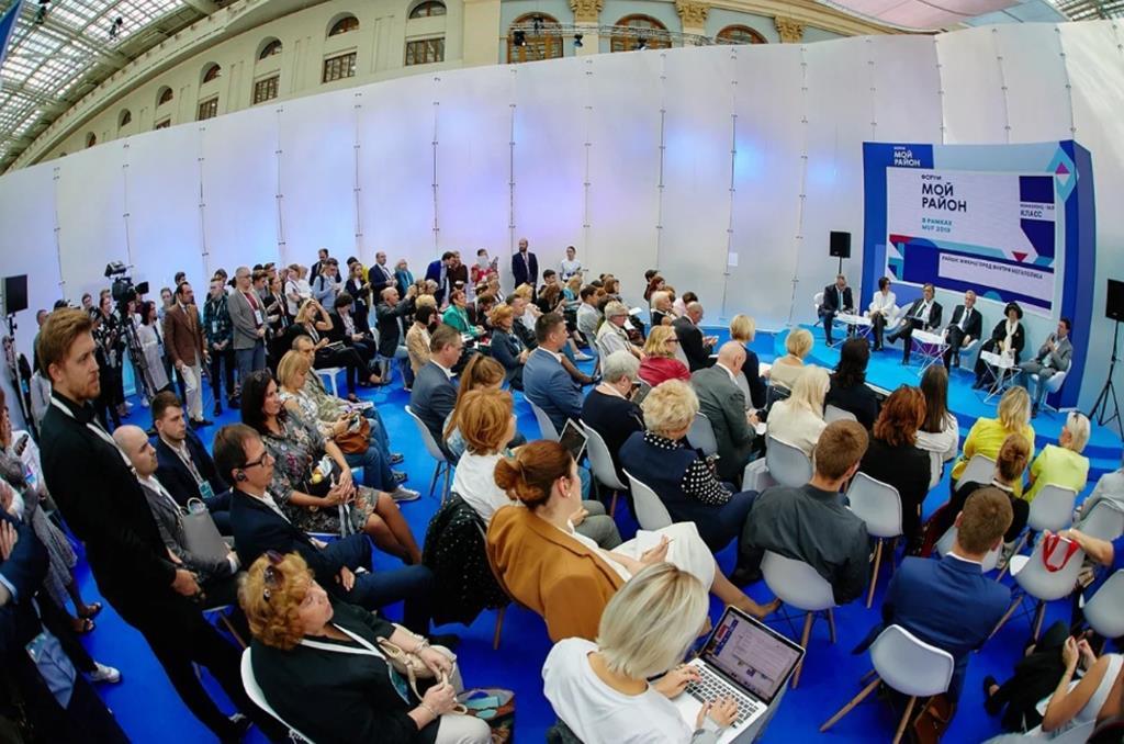 Более 9000 москвичей познакомились с программой «Мой район» на форуме в Гостином дворе