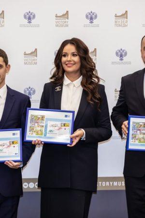 Оксана Федорова наградила победителей и призеров всероссийского детского конкурса комиксов