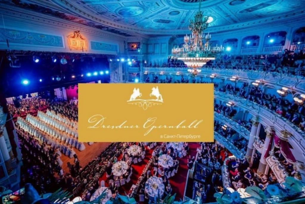 Мисс Вселенная Оксана Федорова выступит ведущей Дрезденского Оперного бала в Санкт-Петербурге!