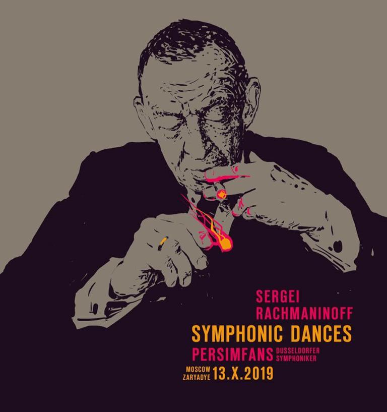 Ансамбль «Персимфанс» Дюссельдорфский симфонический оркестр