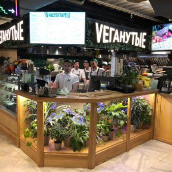 Открытие второго ресторана «Веганутые» на Центральном рынке