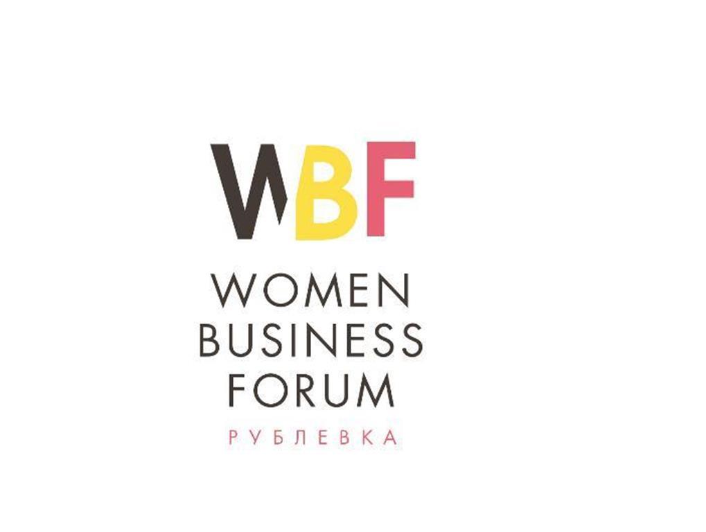 Women's Business Forum