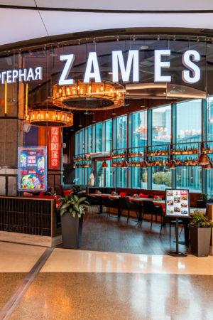 открытие нового ресторана Zames