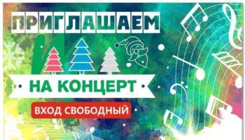 Центр культуры «Хорошевский»