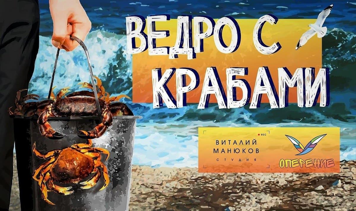 Студия Виталия Манюкова