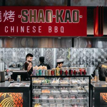 Shaokao: Китайский Новый Год