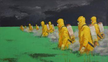 Выставка «Владимир Мигачев. Пустота»