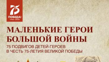 Фонд Оксаны Федоровой