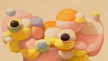 Выставка Happy Family Питера Опхайма
