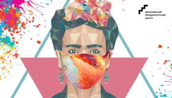арт-флешмоб «Краски в маске»