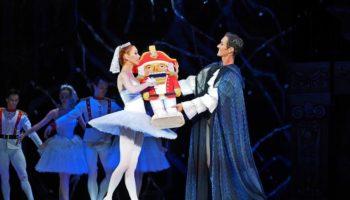 Театр классического балета