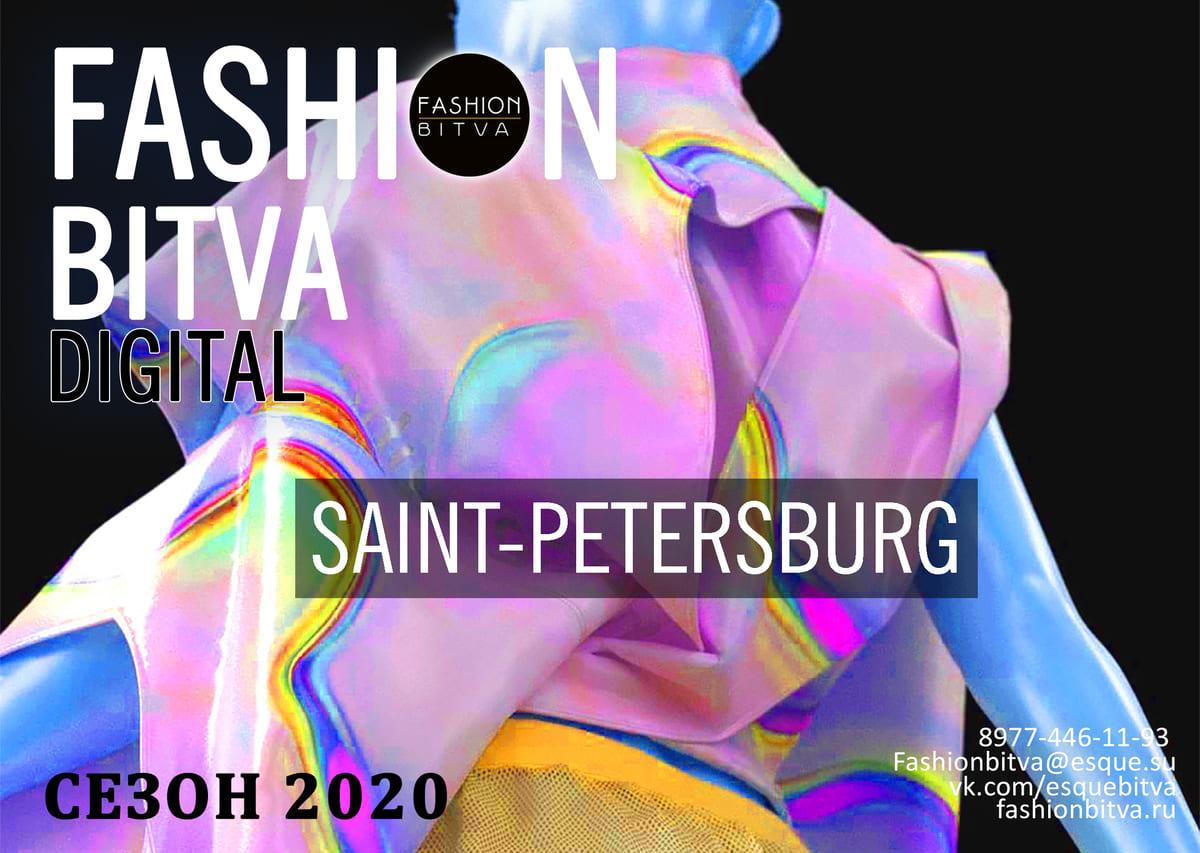 Fashion Bitva Digital