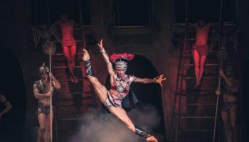 Театра классического балета