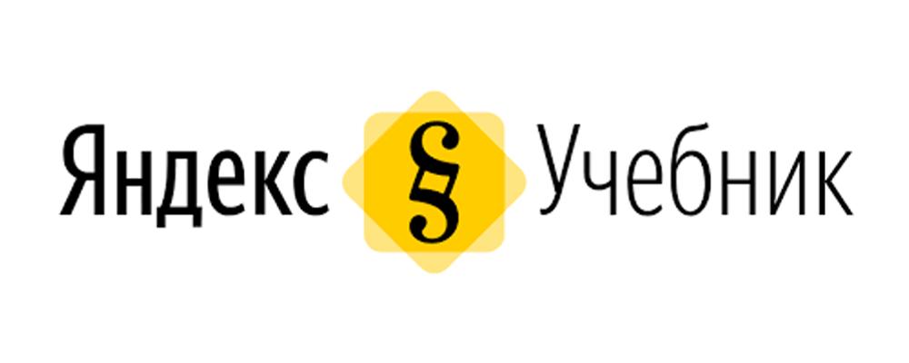 Яндекс.Музыка и Яндекс.Учебник создали подборки с аудиокнигами по школьной программе