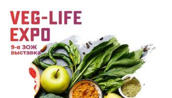 Veg-Life Expo