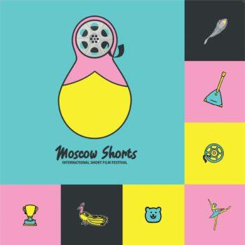 Фестиваль «Moscow Shorts»