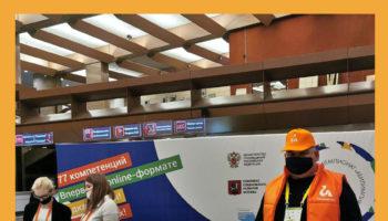 Первые эксперты прибывают на главную площадку проведения VI Национального чемпионата по профессиональному мастерству среди инвалидов и лиц с ограниченными возможностями здоровья «Абилимпикс»