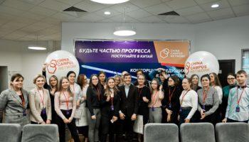 Всероссийские олимпиады по китайскому языку и экономике и культуре Китая