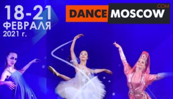 DanceMoscow
