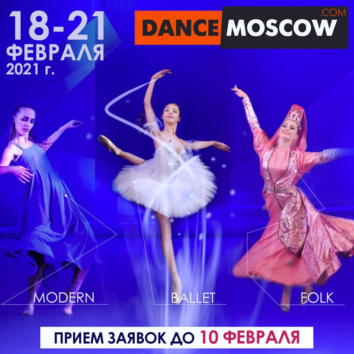 DanceMoscow