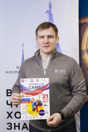 Турнир по самбо на призы Е.Л. Глориозова собрал более 200 детей из 15 регионов России