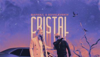 RAPhail & Kovalevskiy «Кристалл»