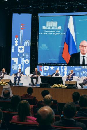 Дмитрий Чернышенко презентовал концепцию движения «Futurous – Игры будущего»
