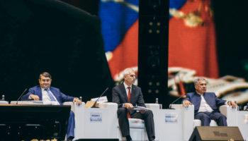 Пленарное заседание «Спорт-2030: путь к устойчивому развитию в новых условиях» состоялось на IX Международном спортивном форуме «Россия – спортивная держава»